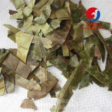 【石楠叶药用如何作用】石眼树叶、老少年叶哪里可以购买多少钱一公斤