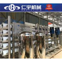 厂家供应QS系列纯水处理反渗透设备 全自动大容量高速反渗透设备