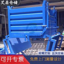 供应宁波自卸式周转箱 铁屑垃圾箱ZZX-001铁屑料箱