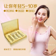广州美炫化妆品有限公司化妆品OEMODMOBM