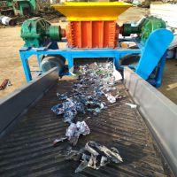 摩托车架子撕破机厂家 六九吨包袋编织袋塑料撕碎机