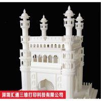 供应汇通三维打印HTKS0236多功能电饭煲塑胶手板模型3D打印加工