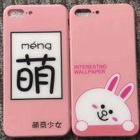 网红粉色玻璃壳华为8x手机壳荣耀nova3余生都是你玻璃壳保护套