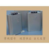 BZMJ-0.25-25-1单相自愈式低压电容器(现货)