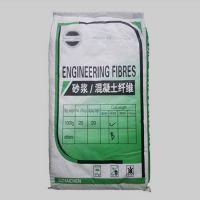 聚丙烯短纤维 抗拉抗裂聚丙烯纤维 砂浆腻子混凝土外加剂