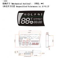 热水器屏-非标品