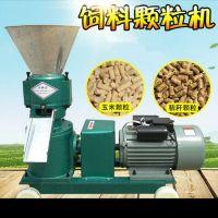 山西吕梁麦麸饲料颗粒机 平模饲料颗粒机配件生产 200型号玉米秸秆造粒机1