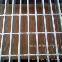 优质供应热镀锌钢格板格栅板 热镀锌钢格板 防滑齿形钢格板