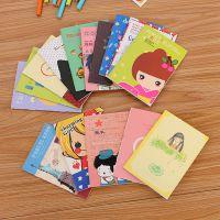 创意奖品礼物学生日记本可爱卡通儿童记事本淘宝赠品小本子笔记本