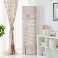 格力罩柜机空调立式客厅布艺海尔智尊开机大2p3匹方形不取防尘罩
