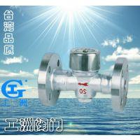 Y型式/北京式热动力式蒸汽疏水阀 进口疏水阀 工洲疏水阀 销售