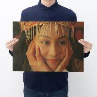 经典电影大话西游 I款 明星海报人物 牛皮纸复古海报 装饰画批发