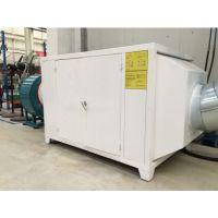 曼达尔MRT活性炭吸附组合机除尘净化设备