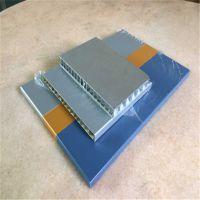 滚涂木纹铝蜂窝板广东氟碳蜂窝板密拼