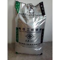 33%玻纤PA66 台湾南亚6210GC 高刚性高耐热PA66