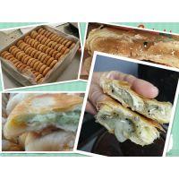 东北酥饼配方做法技术培训
