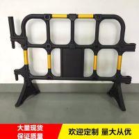 临时围蔽隔离护栏 可移动塑料铁马 工地施工塑料围栏