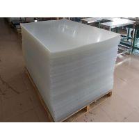 河北省加工定制高透明亚克力板材 有机板有机玻璃板材挤压板 亚克力玻璃