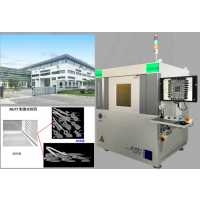 X射线检测设备领军企业日联X射线成像系统
