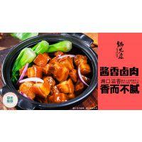 沈阳加盟中式快餐店_早+中+晚三餐_一店顶多店收入