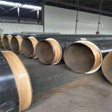 浙江省金华市,聚氨酯直埋式钢管厂家销售,预制热水保温管