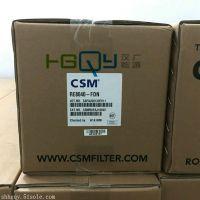 韩国世韩反渗透膜re8040-fdn抗污染膜ro膜工业用中水回用上海现货