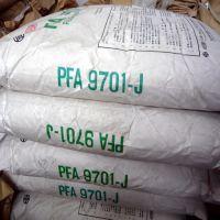 PVDF(聚偏二氟乙烯) | 2800-20 | 法国阿科玛