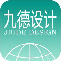 青岛九德建筑装饰设计工程有限公司