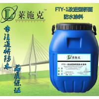 三涂FYT-1水性沥青桥面防水材料能延缓公路桥梁使用寿命