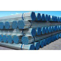北京利达镀锌钢管一级代理商
