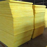 高密度岩棉板厂家 墙体隔热 高密度岩棉板