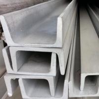Q235D镀锌角钢每日报价
