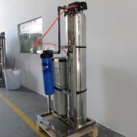 华兰达厂家不锈钢全自动软化水设备 解决河池凤山供暖设备热水有水垢问题