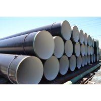 佛山钢管厂 生产 螺旋管 防腐螺旋管 螺旋管保温 钢护筒 钢支撑 钢板卷管