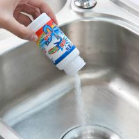 1801厨房强力管道疏通剂瓶装通除臭 卫生间马桶堵塞下水道疏通剂T