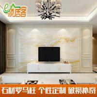 瓷砖背景墙仿大理石纹欧式石材雕刻客厅电视背景墙护墙板