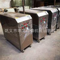 多功能蒸汽冷水一体洗车机 环保蒸汽洗车机 空调洗车机