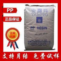PP 台湾台化 K8802高抗冲 高光泽 耐候pp 食品级 通用级 注塑原料