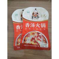 厂家专业生产包装袋调料袋食品蘸料袋 食品调料袋