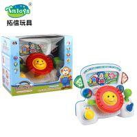 *厂家直销 儿童模拟玩具互动方向盘 婴儿益智玩具 带音乐灯光震动
