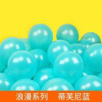 气球100个装结婚婚礼用品求婚房父亲节儿童生日布置气球装饰用品
