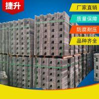 厂家定制混凝土模块砖 规格齐全检查井砌块 模块砖量大从优