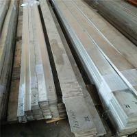 铝排多少钱一斤?质优价廉 专业生产 异形铝排