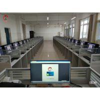 企业办公云桌面解决方案 云教室软件 单机多用户系统 YL129 禹龙云 供应 桌面虚拟化解决方案