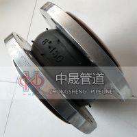 供应KXT型优质可曲挠橡胶柔性接头非标国标法兰软连接石油化工市政工程专用