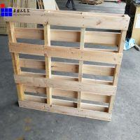 黄岛前湾港口木托盘厂家长期批发松木托盘供货快