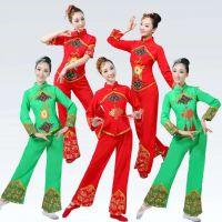 扇子舞红色2017新款秧歌服舞蹈服装民族古典舞演出服成人腰鼓服女