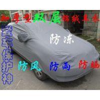 加厚植绒 棉绒 车衣 防冻 防晒 防雨 车罩 汽车罩 各车型均有