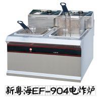新粤海EF-904商用不锈钢加厚单缸电炸炉油炸锅电炸锅炸薯条炸鸡炉
