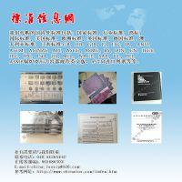 混凝土和混凝土骨料材料标准 ASTM 图谱 标准参照照片代购
